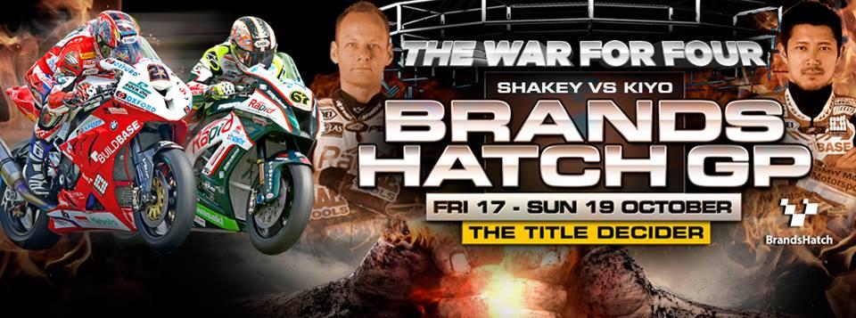 Shane-Byrne-versus-Ryuichi-Kiyonari-Brands-Hatch-1